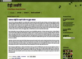 shwetakhatri.blogspot.in