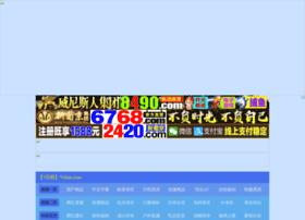 shx365.com