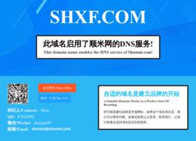 shxf.com