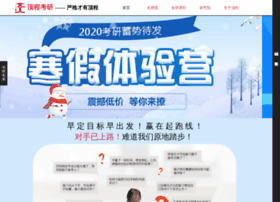 shxuefu.com