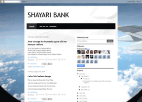 shyaribank.blogspot.in