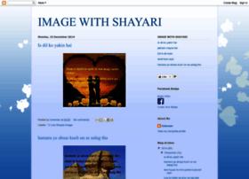 shyariimage.blogspot.in