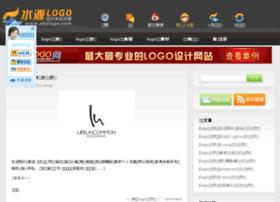 shylogo.com