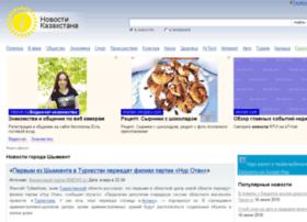 shymkent.i-news.kz