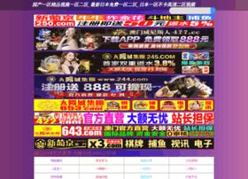 shyoujin.com