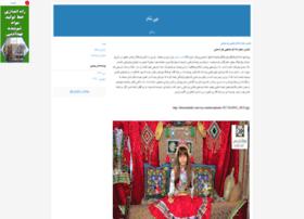 shzbax.blogfa.com