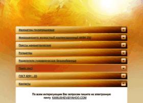 shzp.ru