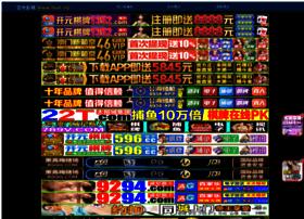 si-technologies.net