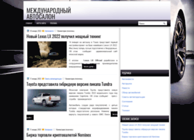 sia-motorshow.com.ua