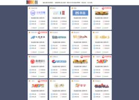 siaizu.com