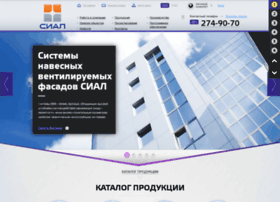 sial-group.ru