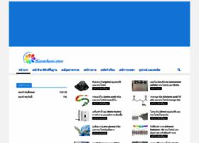 siamchemi.com