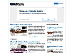 siamebook.com