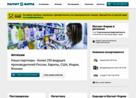 siamed.ru