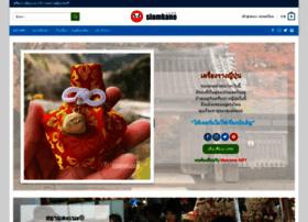 siamkane.com