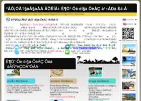 siammede.com