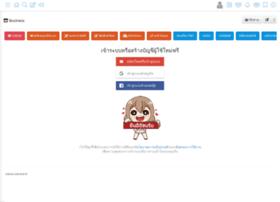 siamonlineshop.com