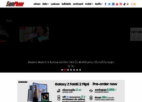 siamphone.com