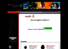 siamtime.com