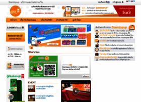siamtopup.com