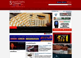siamtownus.com