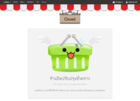 siamtracker.lnwshop.com