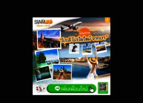 siamza.com