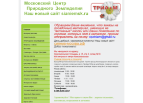 sianie-moskva.jimdo.com