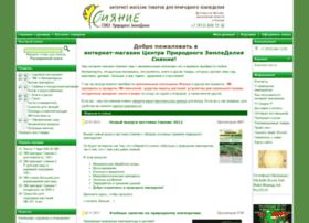 sianieshop.ru