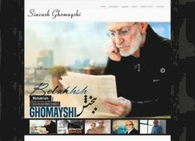 siavashghomayshi.org
