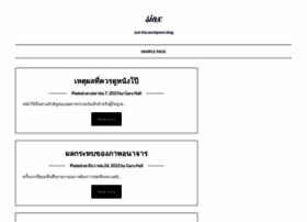 siax.org