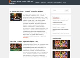 sib-dostavka.ru
