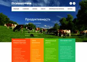 sibbio.ru