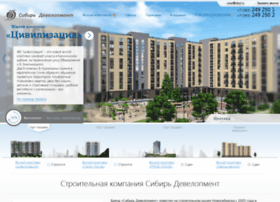 sibd.ru