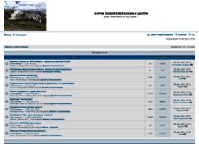 sibforum.mybb3.ru