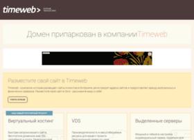 sibgigant.ru