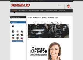 sibhonda.ru