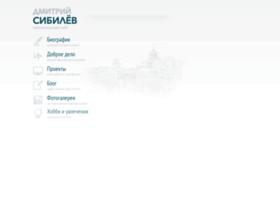 sibilov.kiev.ua
