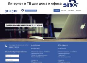 sibinet.com