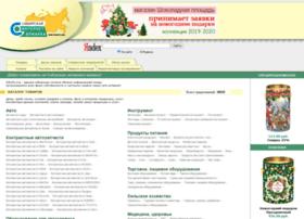 sibinform.net