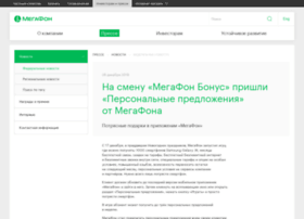 sibir.megafon-bonus.ru