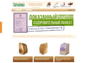 sibkedr.ru