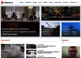 sibkray.ru