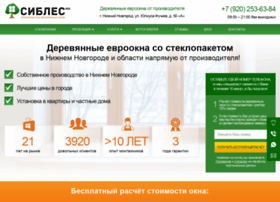 sibles-nn.ru