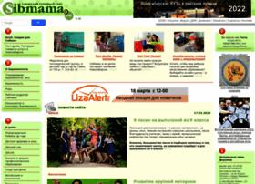 sibmama.info