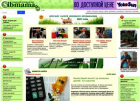sibmama.ru