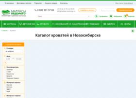 sibmebeltorg.ru