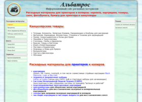 sibmen.ru