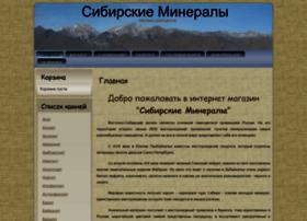 sibmin.ru