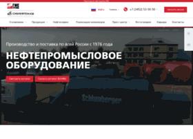 sibneftemash.ru